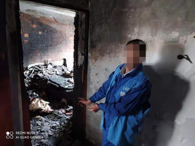 男子酒后怄气在家烧妻子的衣服,引发火灾被拘留