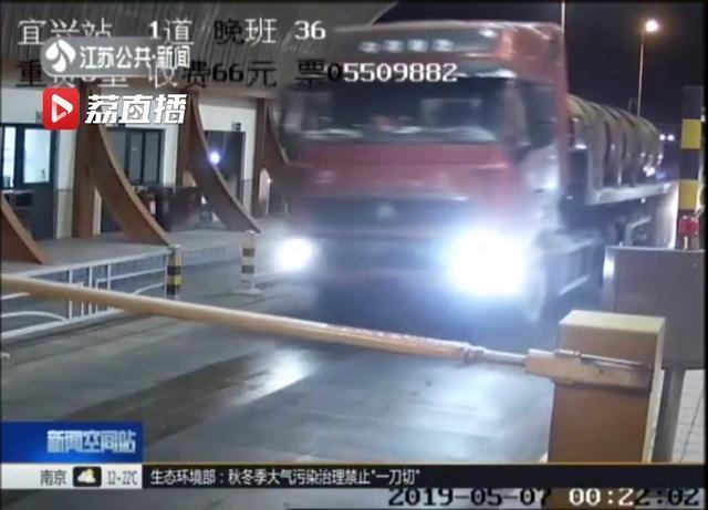 嚣张!大货车集体冲卡逃避缴费 法官:已构成抢夺罪