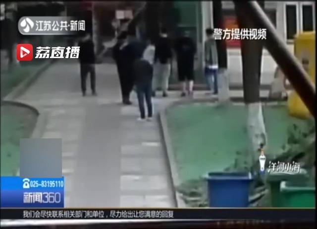 """南京一女子""""示爱""""遭拒气不过 竟找人打群架报复"""