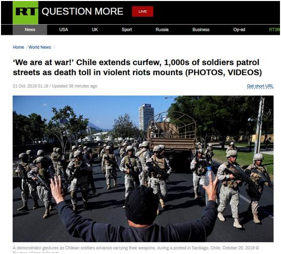 """处置街头示威,智利总统用""""战争""""形容:敌人毫无限制使用暴力"""