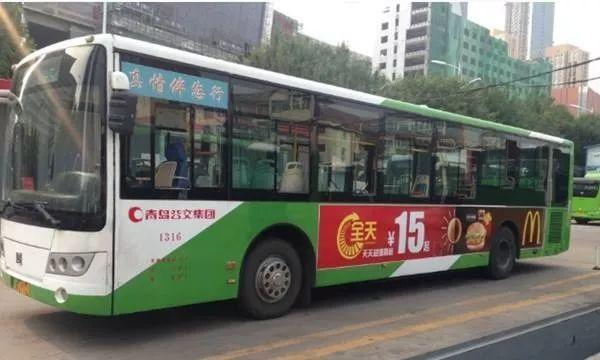 青島公交車上,七旬老人突不適,八旬老人讓座…之后這席話讓人動容