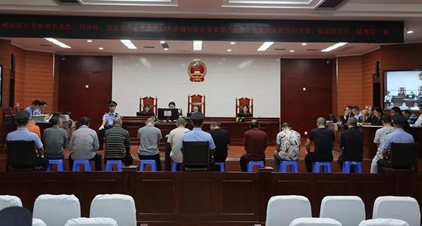 广西柳州审理一起恶势力犯罪集团案,为首4人成立房地产公司