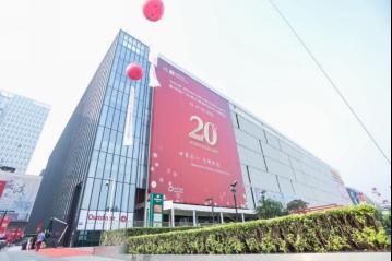 """让""""中国设计""""走向全球 第40届广州(锦汉)家居用品及礼品展开幕"""