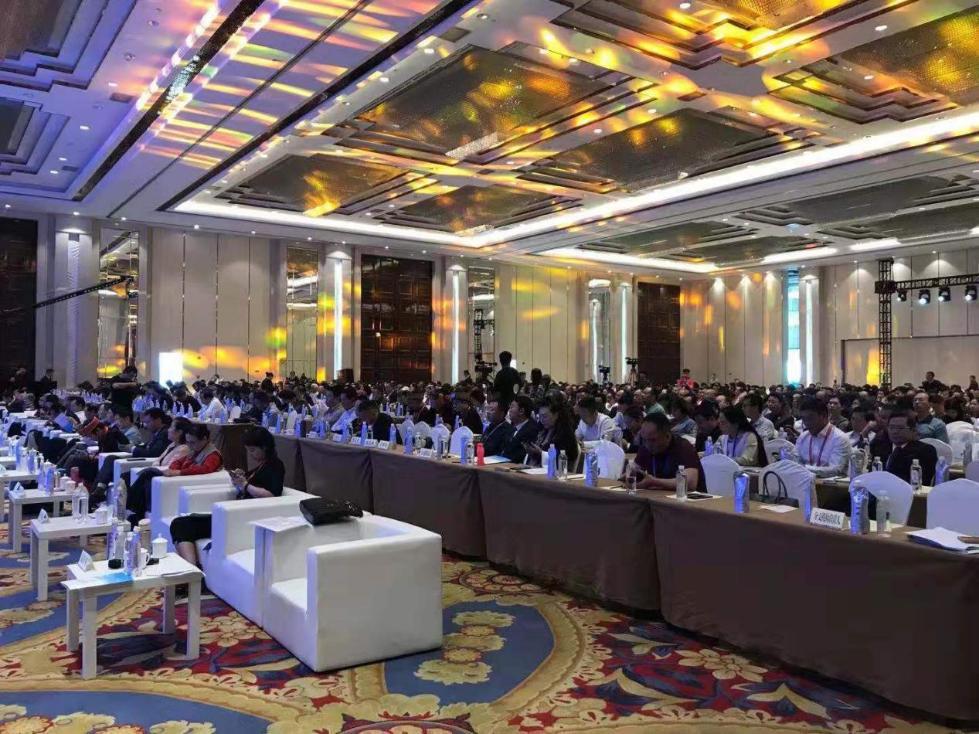 第11届中医药发展论坛暨互联网+医疗健康委员会隆重成立