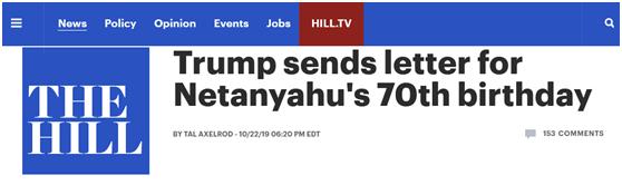 "<b>祝贺内塔尼亚胡70大寿,特朗普书法作品""你太棒了""曝光</b>"