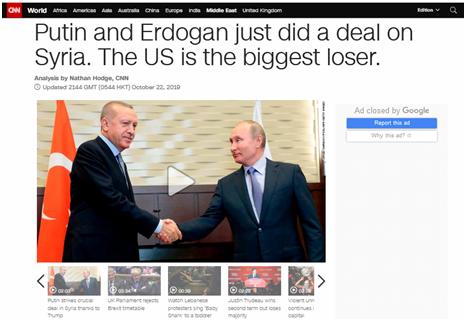 """俄土就叙局面杀青协定,CNN:美国成""""最大年夜输家"""""""