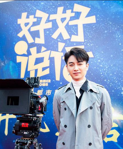 陈晓新戏《好好说话》开机 首演主持人角色亮相