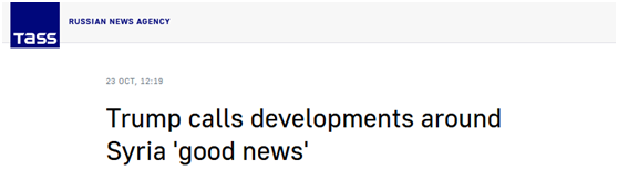 <b>俄土就叙局势达成协议后,特朗普:似乎有好消息出现</b>