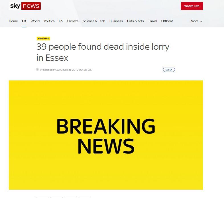 <b>快讯!英媒:39人被发现死在一辆卡车集装箱内,司机已被抓</b>