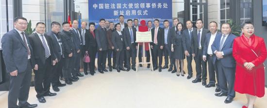 <b>中国驻法使馆领事侨务处新址正式启用</b>