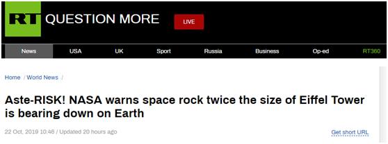 """NASA称一颗小行星下月将与地球""""擦肩"""",直径或为埃菲尔铁塔高度的两倍"""