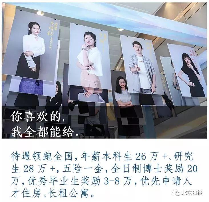 深圳30万年薪聘中小学教师,到底算不算高薪?网友吵起来了