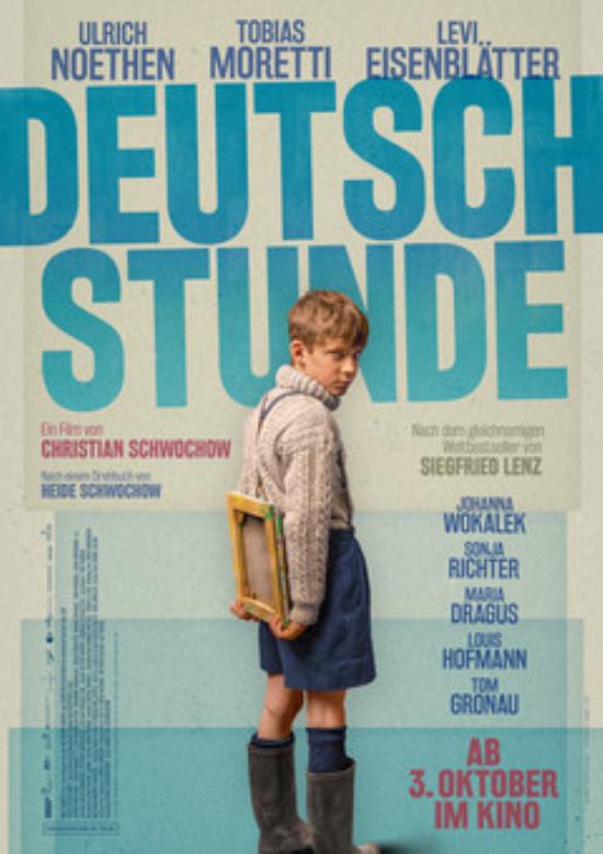 電影《德語課》:盡職的痛與樂