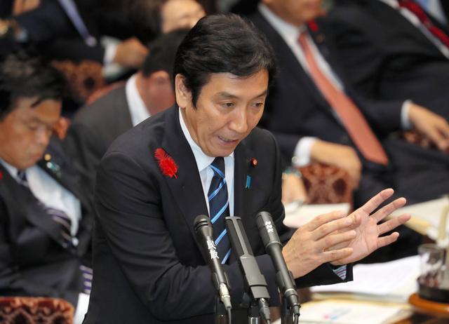 <b>日本一大臣被曝花式收买选民:送几百个哈密瓜还随份子钱</b>