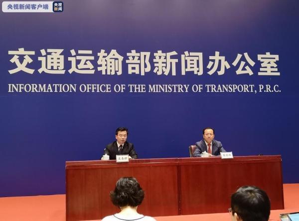 交通运输部:下月起取消高速公路省界收费站将进入试运行阶段