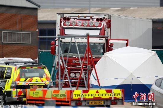 <b>英国集装箱惨案现新线索:卡车和集装箱非一同入境</b>