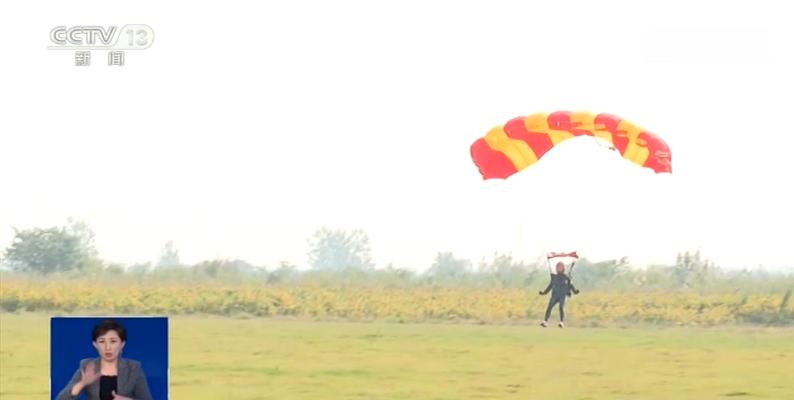 军运会第6个比赛日 中国队跳伞、军事五项再获金牌