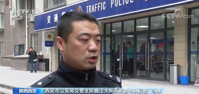 """如此""""省钱"""",男子被拘留20日,罚款35000元!"""