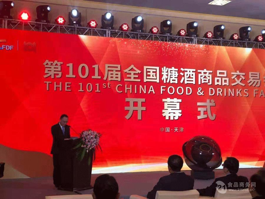直击现场!第101届全国糖酒会在天津盛大开幕
