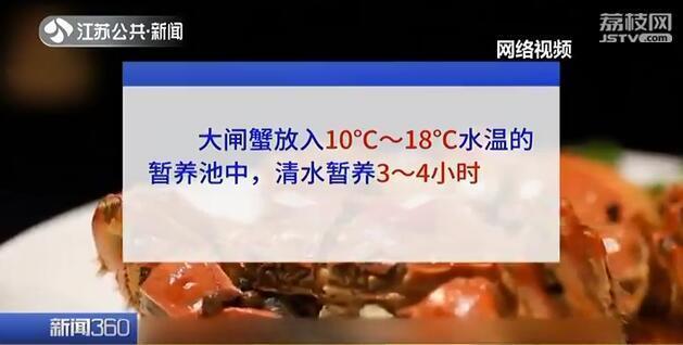什么样的醉蟹才正宗?无锡出台太湖醉蟹标准