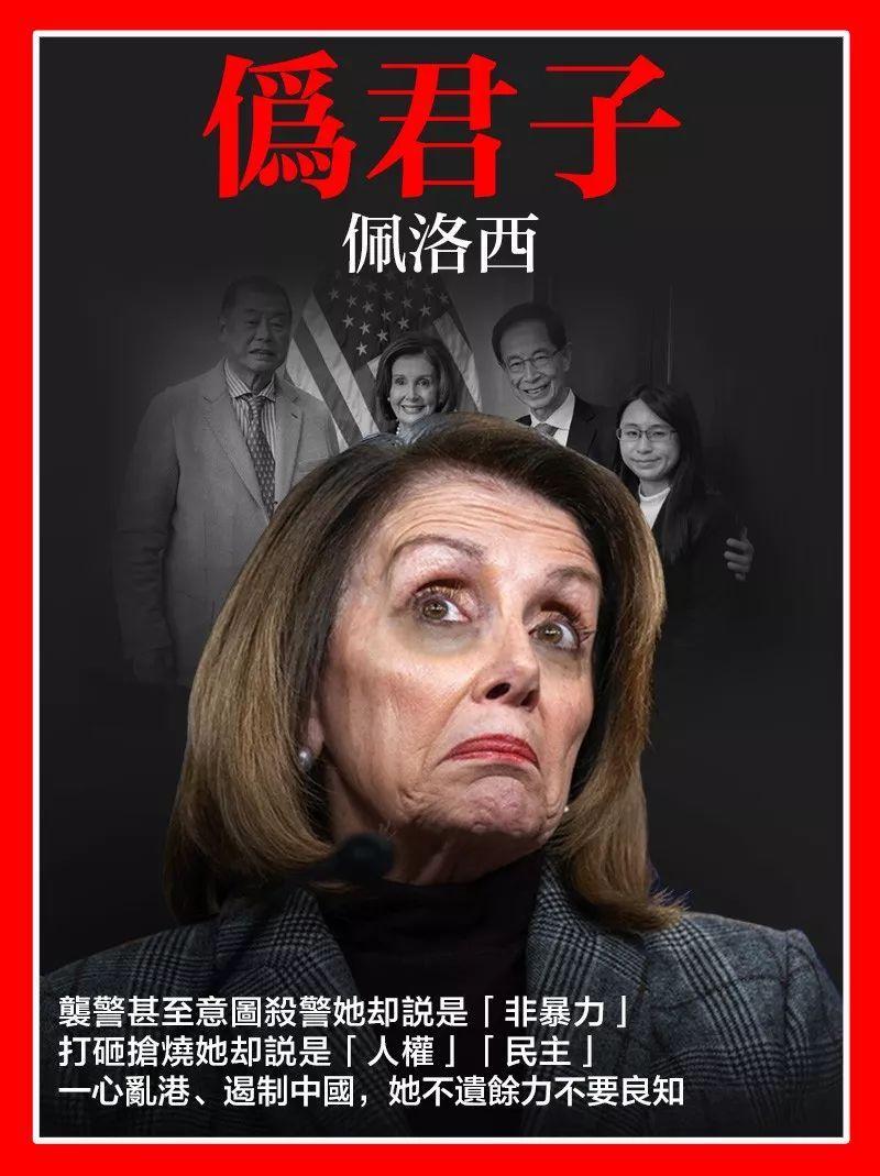 """<b>人民锐评:西方绝不是香港的""""救世主""""</b>"""