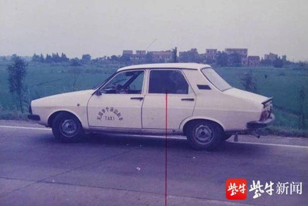 出租车司机和妻子被捅数十刀!25年后嫌犯被抓,已将命案置之脑后