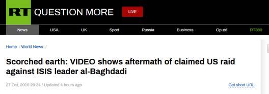<b>美军突袭巴格达迪现场疑曝光,俄媒描述:现场已夷为平地,土地被烧焦</b>