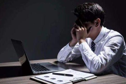 <b>存款6千,25岁小伙子工作焦虑直接裸辞!结果太尴尬</b>