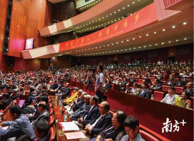 """面向世界、海纳百川,广州着力打造""""新时代枢纽型侨都"""""""