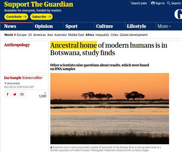 """现代人的""""祖籍""""在哪儿?研究发现:非洲博茨瓦纳"""