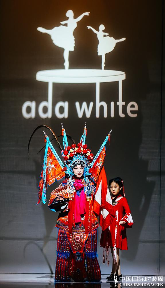 ADA WHITE 20SS中国国际时装周|一台好戏之当红不让