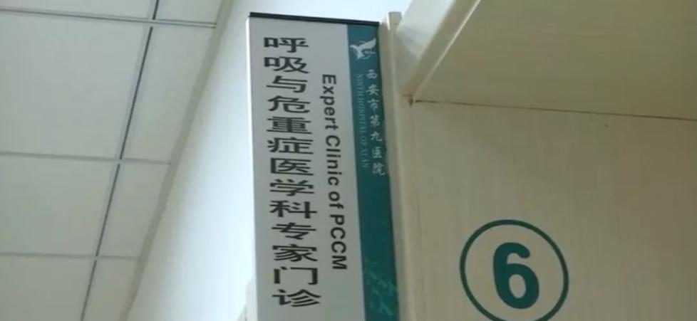 南京27岁研究生感冒入院7天后肝衰竭去世!感冒药千万别这样吃