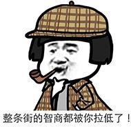 """香港激进分子发起""""罢买淘宝""""奇招:过""""双十一""""再买"""