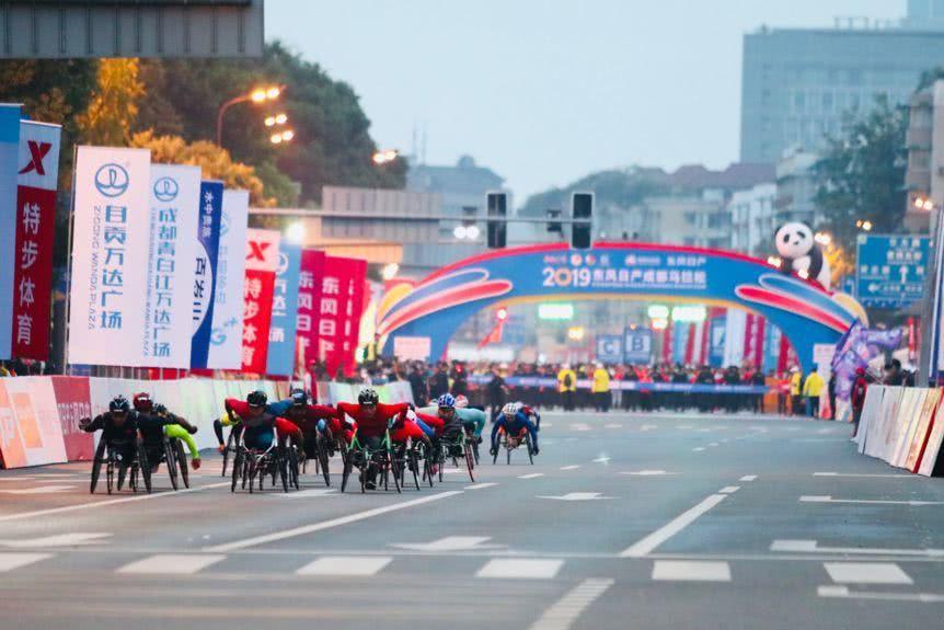 国内首个大满贯候选赛事 2019东风日产成都马拉松开跑(图6)