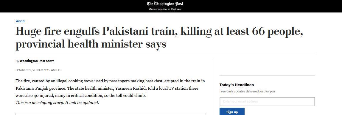 <b>巴基斯坦火车起火致66死,惊动总理伊姆兰·汗!</b>
