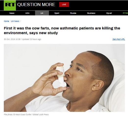 哮喘患者破坏环境?英一项研究惹众怒