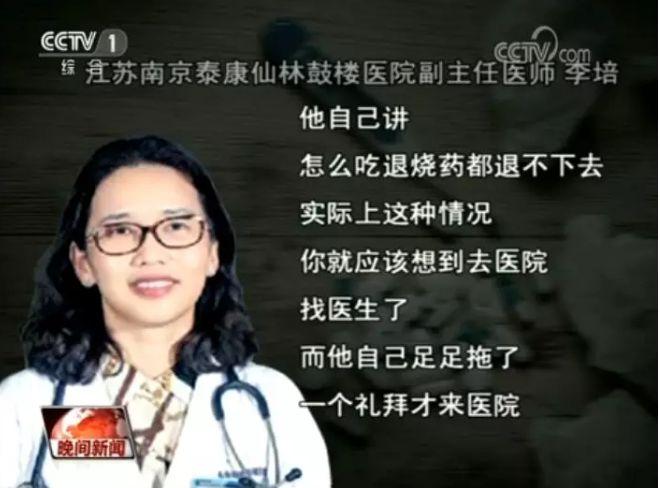 27岁研究生感冒7天后去世!感冒药千万别这样吃!