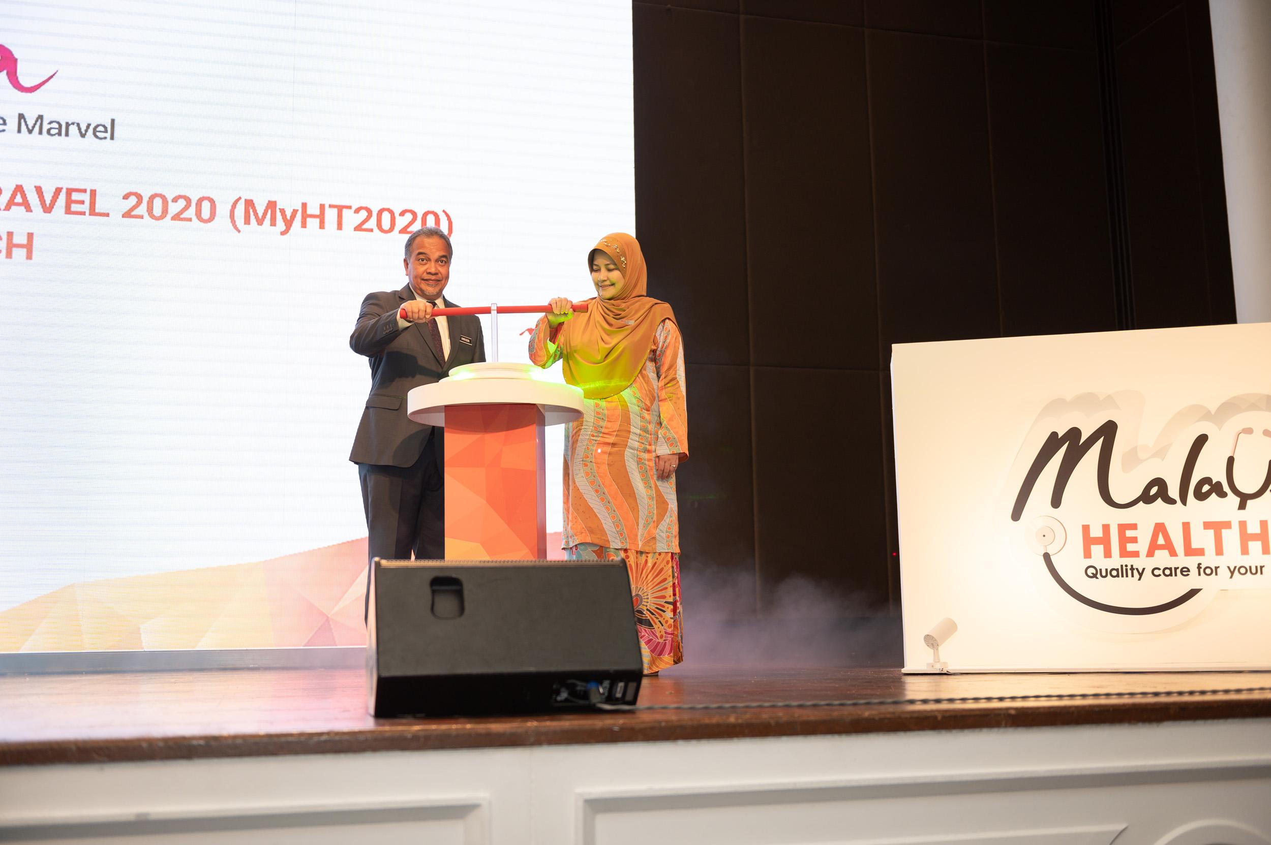 2020年马来西亚医疗保健旅游年于吉隆坡正式启动