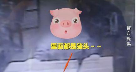 <b>足足800多箱猪头肉没了!济南警方抽调精干力量成立专案组,这案破了!</b>