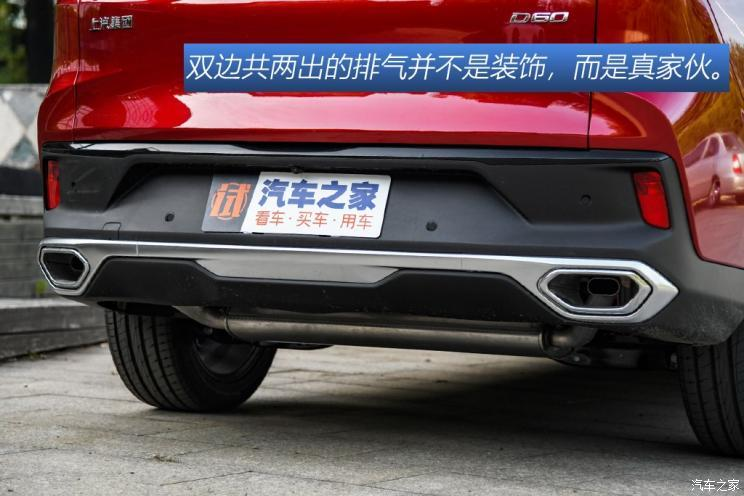 测上汽MAXUS D60 6座