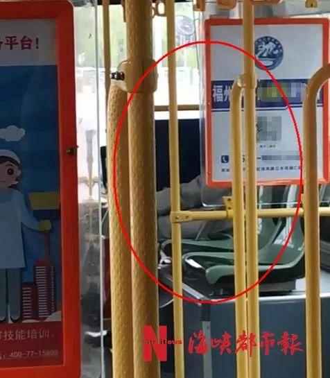 """""""能让你一辈子待派出所里!""""福州老人句句辱骂公交司机!只因没带老年优待证"""