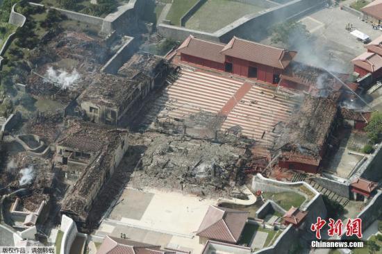 <b>日警方基本确定首里城火灾起火点 纵火可能性低</b>