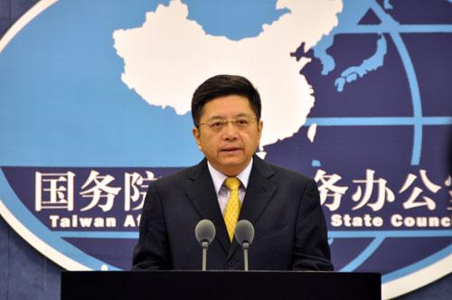国台办:陆委会攻击惠台利民措施,进一步暴露了他们与广大台湾同胞利益为敌的阴暗心理