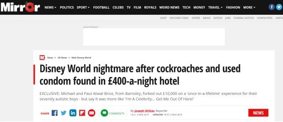 """死蟑螂、安全套……英国家庭在美国迪士尼度假,住酒店遇""""煎熬"""""""