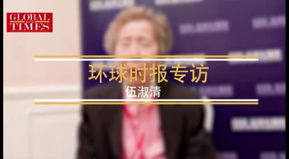 """""""美心大小姐""""伍淑清:香港一些公务员没搞清自己的身份"""