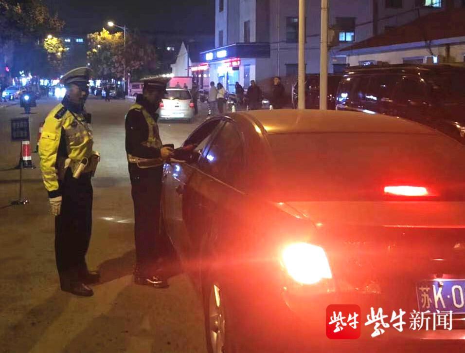 """开车回家后又走到酒店报警""""找车""""!警察:等等,来测个醉驾"""