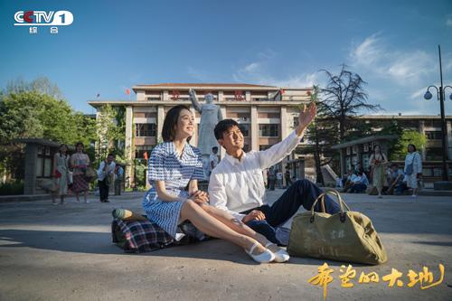 坚守理想迎来曙光 《希望的大地》杨铮印小天圆梦大学