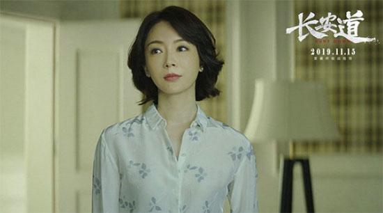 电影《长安道》发剧照 陈数为反派角色注入深度
