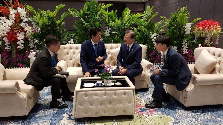 日媒称韩方未经同意擅拍韩日首脑会谈 网友:真没礼貌