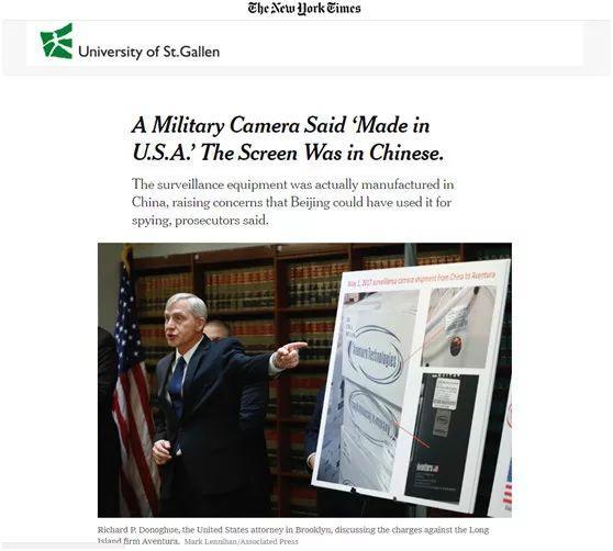 """尴尬!美军买了十多年的""""美国制造""""摄像头,屏幕上写着中国字"""